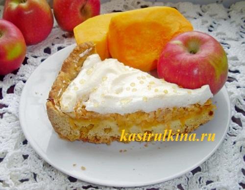 тыквенный пирог с яблоками и безе