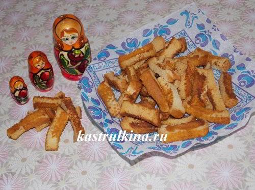 вкусные сухарики из батона с горчицей и кетчупом