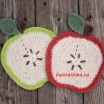 вязаные прихватки крючком яблоки