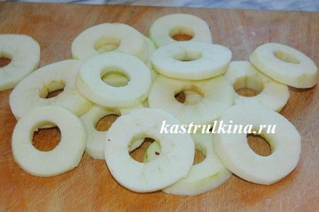 кружочки из яблок