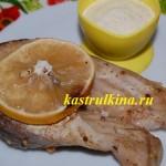 запеченный амур в духовке под  соусом карри