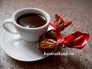 напиток из кофе с коньяком