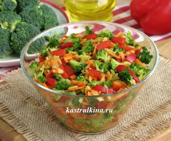 Салат с брокколи и перцем болгарским